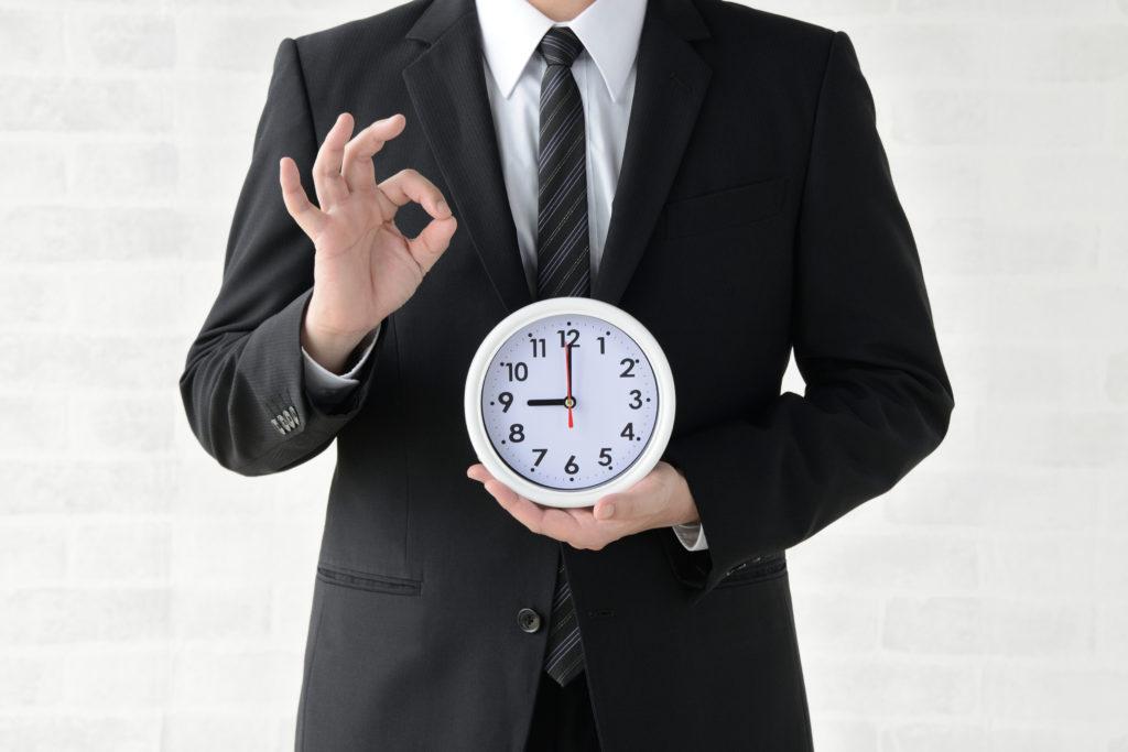 Arbeitszeit: Die gesetzlichen Regelungen des Arbeitszeitgesetzes